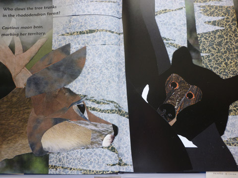 """""""Moon Bear"""" double page spread collage illustration by Ed Young"""